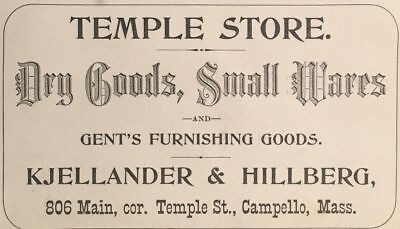 Vintage Victorian Era Trade Business Card The Temple Store1800's Early 1900's