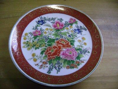 """Vintage Japan Satsuma Chrysanthemums Floral Gold Accents Red Border  6.5"""" Plate"""