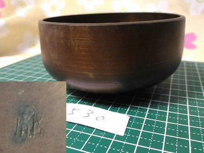 "Marked SAHARI 3.602"" Japanese Vintage Buddhist Bell G530 Good Wave"