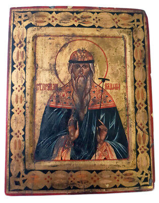 Antique 19th C Russian Hand Painted Wooden Icon of St.Bademus (Vadim)
