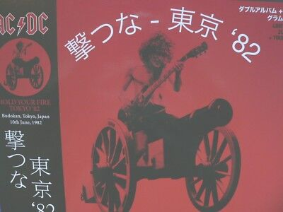 AC/DC – Hold Your Fire - Tokyo 82 limited 50 tourbook shirt 2-LP Box (unplayed)