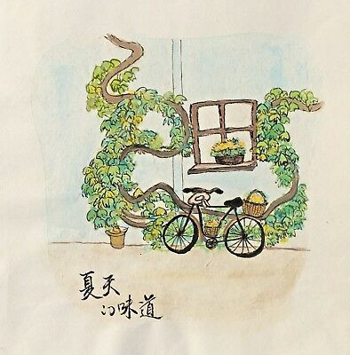 "Chinese Painting - Taste of Summer ""夏天的味道"" - By Emerging Artist Keke"