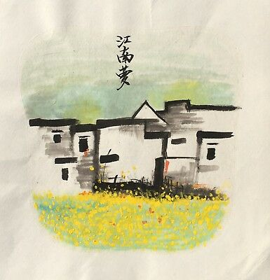 "Chinese Painting - Dream of South ""江南梦"" - By Emerging Artist Keke"