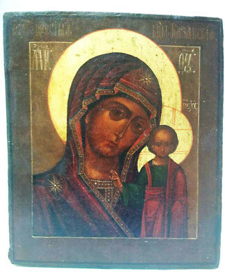 Antique 19th C Russian Hand Painted on Wooden Panel Icon of Kazan Mother of God