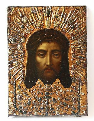 Antique 19th Century Russian Metal Chromolithography Icon of the Holy Face