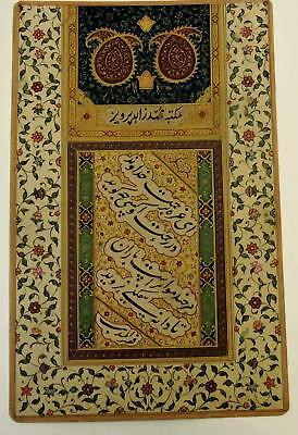 Highly Illuminated Gorgeous Nineteenth Century Persian Calligraphy Poem by Saadi