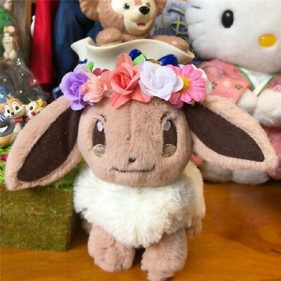 Pokemon Center Easter Easter Plush Type Mascot w/Charm Eevee Kids Gift 20cm Tall