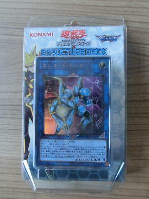 Yu-Gi-Oh - Structure Deck - SD32 - Japan Version - NEU & OVP