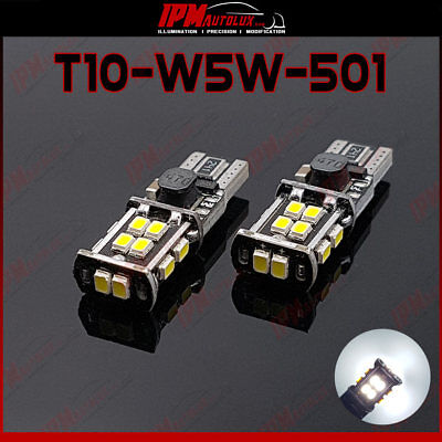 T10 W5W 501 194 Xenon White Canbus LED Bulbs License Plate Number Wedge Lights