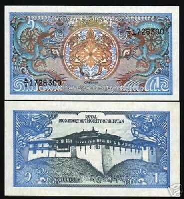 Bhutan 1 Ngultrum P12B 1986 Dragon Dzong Unc Note Lot 10 Pcs Currency Bank Money
