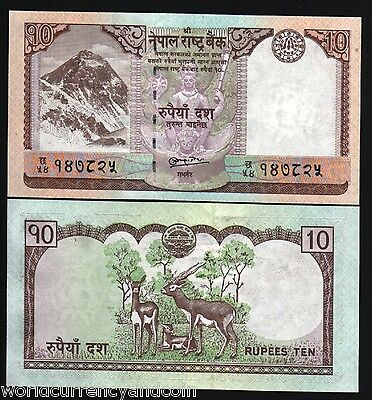 Nepal 10 Rupees P61 2008 Deer Cow Bird Unc X 100 Pcs Full Bundle Bank Note Lot