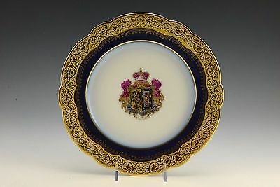 Antique Russian/French Armorial Dessert Plate Yurievsky Service