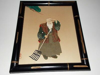 """Vintage Signed Framed Cloth Colage Oriental Man-10"""" X 11 3/4"""" Overall-Unique"""
