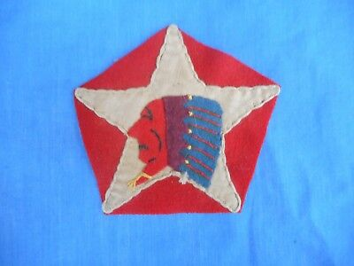WWI 1st Bn. 6th Marines, 2nd US Infantry Div. Original Patch