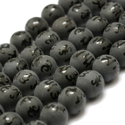 2Strds Natural Agate Guru Beads Frosted Om Mani Padme Hum Buddhist Black 8mm DIA