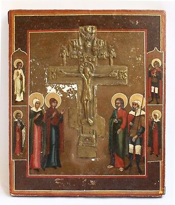 Antique19th C Russian Hand Painted Wooden Icon of the Crucifying of Jesus Christ