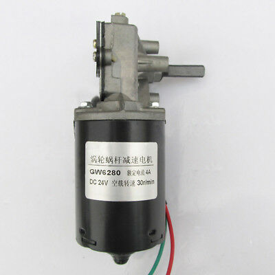 GW6280 Turbo Worm Gear Motor DC24V 80RPM Torque 45kg.cm For Volume Gate - Left