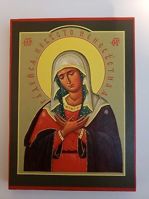 Rejoice the Unweded Bride, Orthodox Icon, Size 7 X 9, 10/16 Inches