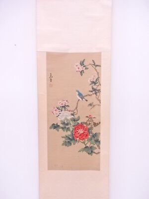 3818762: Chinese Wall Hanging Scroll / Hand Painted / Flower With Bird / Artisan