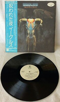 """Eagles """"on Of These Nights"""" Ultra-Rare Original Japanese 1St Pressing Wlp W/obi!"""