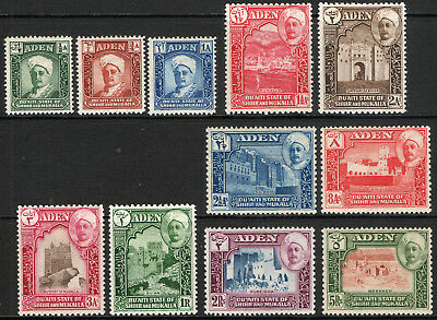 Aden HADHRAMAUT 1942 KGVI set of mint stamps value to 5Rs  Lightly Hinged