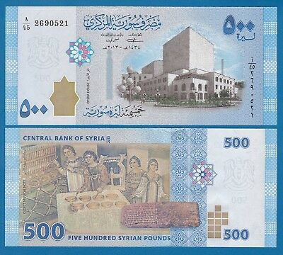 Syria 500 Pounds P 115 New 2013 UNC Low Shipping! Combine FREE!