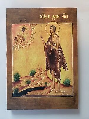 Mary of Egypt, Orthodox Icon, Size 7, 6/16 X 10, 8/16 Inches