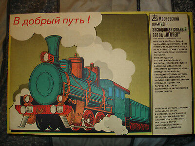 Vintage Russian USSR CCCP Toy Train Set Complete and UNUSED