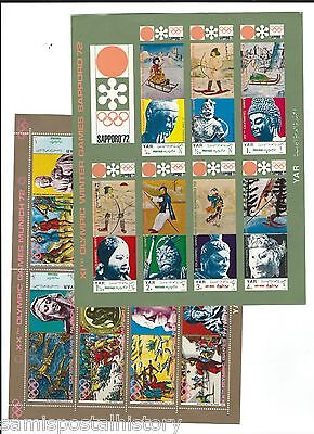 Middle East - Yemen - large mnh stamp sheet pair - Winter Olympics 1972
