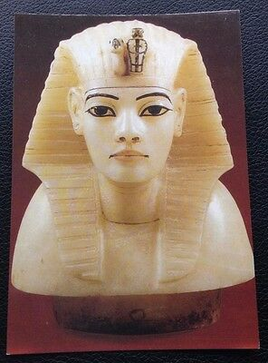 Postcard: Alabaster Head  Of Tut Ankh Amun: From The Canopic Box: Un Posted