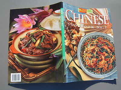 CHINESE Cookbook no.2 AWW 128 pages vgc large paperback