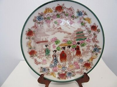 "7 1/2"" Vintage Japanese Kutani Porcelain Geisha In The Garden Decorative Plate"