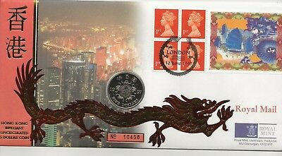 FDC - Hong Kong Brilliant Uncirculated $5 Coin - 1997 - (2868) (X)