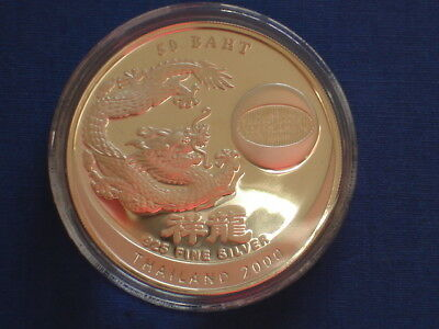 Thailand 50 baht silver proof 2000 Millennium Year of the Dragon w/Latent Image