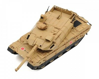 KYO69040D Kyosho PAID Type 10 Pocket Armour 1/60 Scale Tank