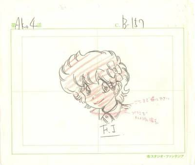 Anime Genga not Cel Project A-KO #114