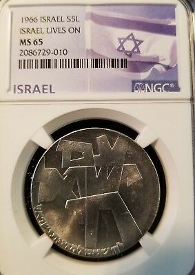 1966 Israel Silver 5 Lirot Israel Lives On Ngc Ms 65 Early Date Bright Coin