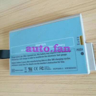 Applicable for  Philips monitor battery M4605A