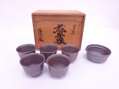 3828881: Japanese Tea Ceremony / Banko Ware Red Cray Pottery Tea Cup Set Of 5 &