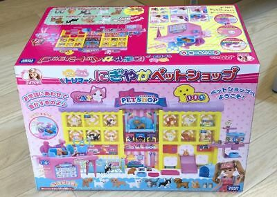 NEW Takara Tomy Licca Doll Dog Cat Pet Trimmer Pet Shop F/S from Japan