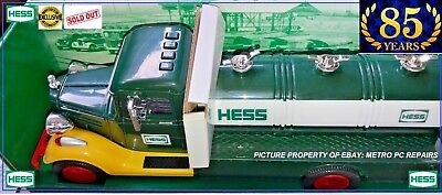 2018 HESS 85th Anniversary Collector's LIMITED Edition  HESS Truck SOLD OUT NEW