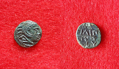 A89:Ancient Greek ;Kings of Macedon ; Interesting small nominal of Phillip II