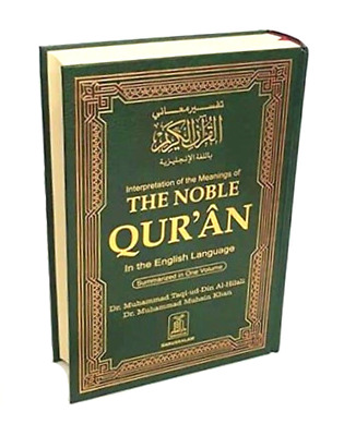 LARGE: The Noble Qur'an - Arabic/ with English Tran.(Side by Side) - Cream Pages