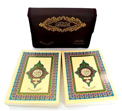RIWAYAH QALOON QIRAT NAFI: 30 Para Set Arabic Mushaf Quran with Case (080) Large