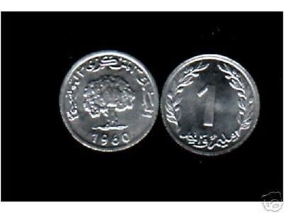TUNISIA 1 or 2 MILLIM KM280 or KM281 1960 TREE UNC AFRICA MONEY ARAB 1 PCE COIN