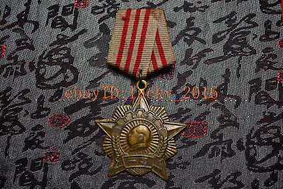 1950's Chinese First class combat hero Copper Medal Badge Free Shipping