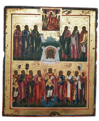 RARE! Antique19th C Russian, Hand Painted on Gold Leaf Icon of MID-PENTECOST