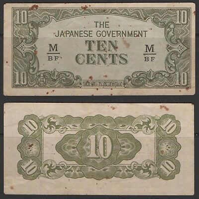 JAPAN - 2 x TEN CENT NOTES - CIRCULATED / TONE SPOTS