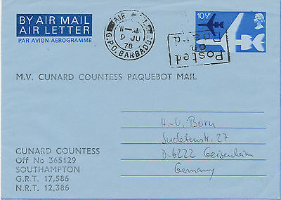 2422 1978 QEII 10 ½ P Air Letter (VARIETY/ERROR: blue dot) COMBINED MARITIME/AIR