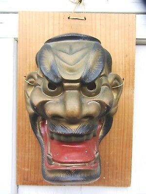 Japanese Antique Vintage Pottery Noh Mask Signed On Wood